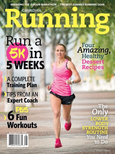 Canadian Running — July-August 2017