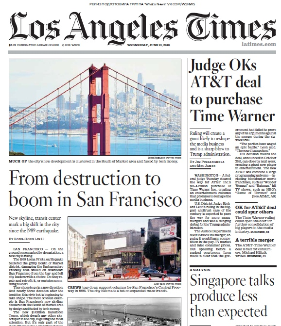 Los Angeles Times – 13.06.2018