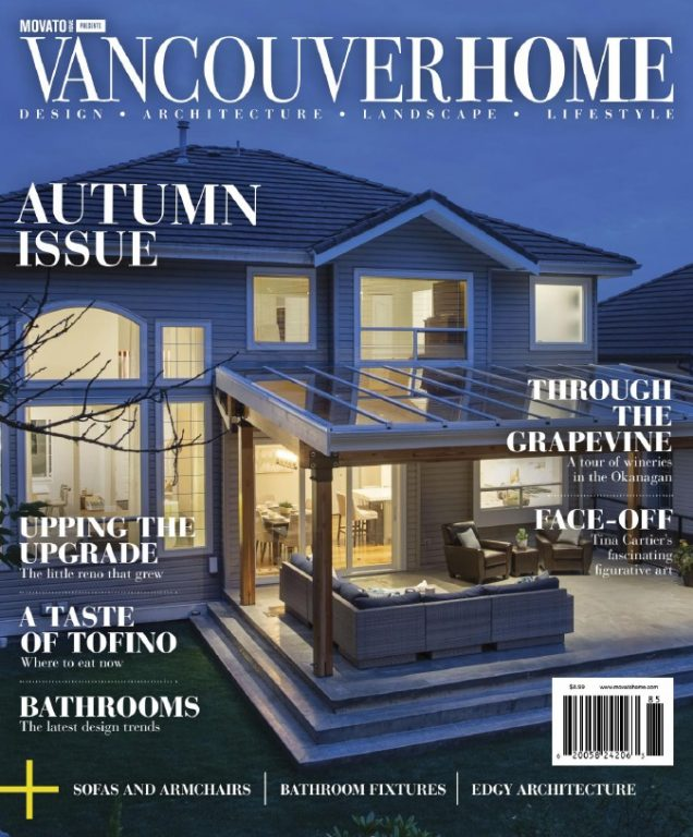Vancouver Home – Autumn 2018