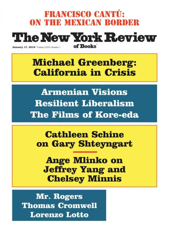 The New York Review Of Books – January 17, 2019