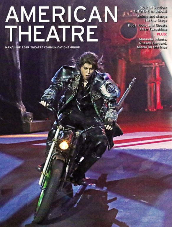 American Theatre – May 2019
