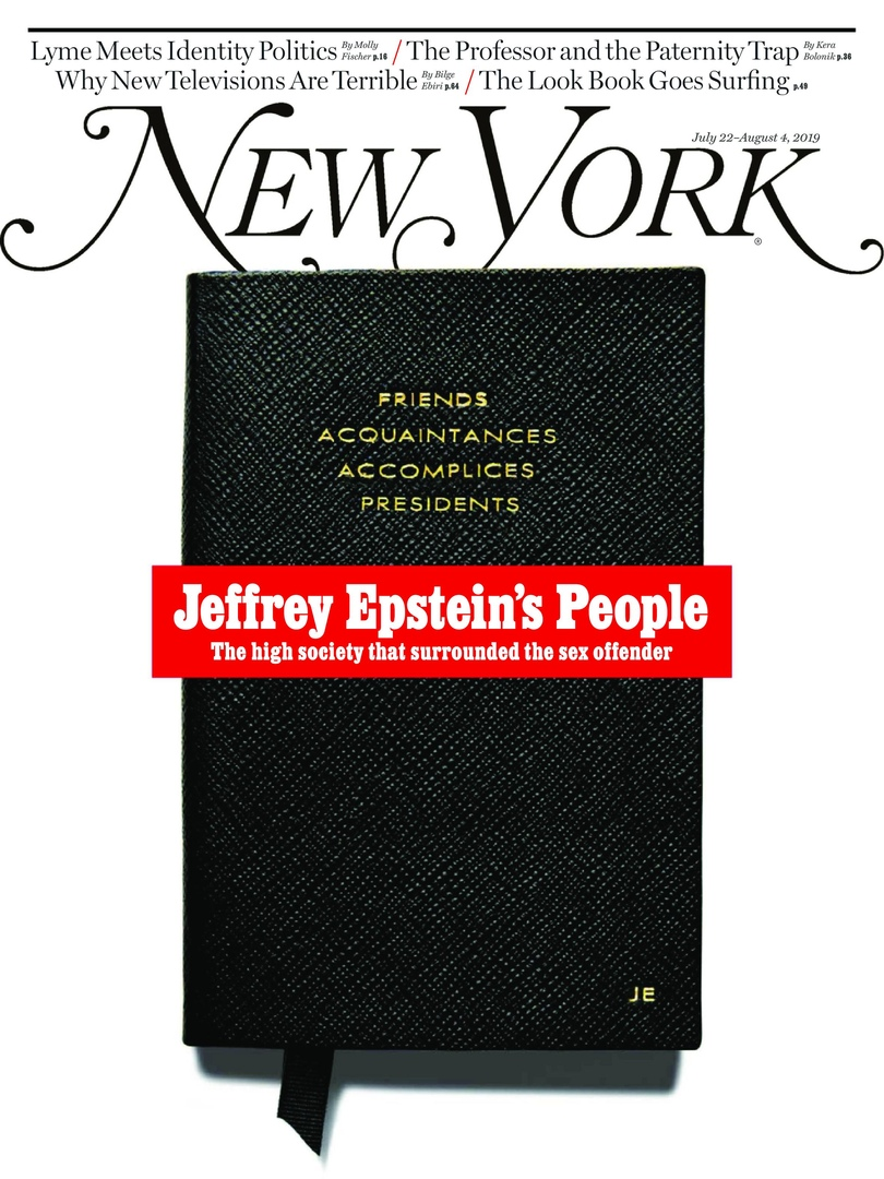 New York Magazine – July 22, 2019